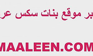 lovemaking girl arab teen 18 egyptian