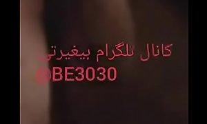 Iranian cuckold wife cataloguing threesome (persian arab turkish ) telegram id :@be3030